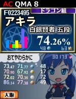 20110522_qma8_result.png