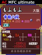 20110904_mfc_result.png