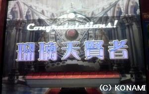 20111001_qma8.jpg